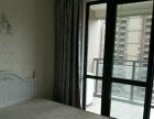 盛达城 一室一厅一卫一厨带阳台 精装家 1500元每月