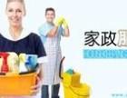 富阳家政公司 搞卫生 擦玻璃 疏通 搬家