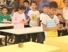 上林县权威青少年强迫症魔方培训学费多少欢迎大神指导