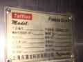 中山厂家高价求购冷冻式干燥机