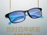 爱大爱手机眼镜湛江爱大爱眼镜微信代理