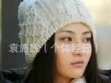 【童佳倩同款】帽子【珍珠毛线】帽【秋冬】