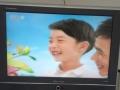 创维32寸液晶电视;实物图;可选底座或挂架
