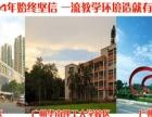 深圳特色湘菜学校到东南技能培训学校