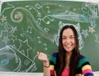 帕姆莱特 普洱市 教育 专业化 外语 设计 日语