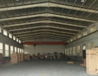 周庄镇 机械 厂房 1000平米