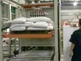 景阳工业机器人喷漆