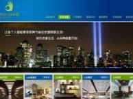 198元潍坊做网站送域名云主机、做好付款