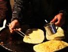 鸡蛋灌饼怎么做 杭州鸡蛋灌饼技术培训
