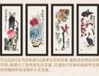 2019齐白石花鸟四条屏金雕画 工序繁复巧夺天工