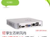 大厂品牌海络云 C1037U 2g内存家用客厅电脑组装机  DI