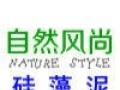 东阿硅藻泥市场怎么样,东阿硅藻泥加盟开店