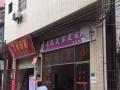 售大石东联村过户,收租1万3,两个商铺,马路边