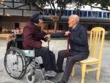 春节快到了,绵阳市金秋园养老院开始排练节目了