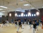 创搏跆拳道教育训练