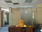 上海磨砂贴 玻璃贴膜 办公室私密膜 推拉门贴膜 防撞镂空膜