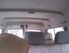 长安商用星光款 1.3 手动 基本型 出售九座蓝牌双燃料面包车