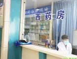 在陕西治疗白癜风效果较好的医院 西安仁爱白癜风医院