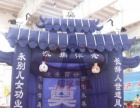 郑州翔宇气模,专业气模生产厂家,生产各种灵棚、牌坊