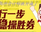 惠州零基础平面设计培训,图片处理,图片美化