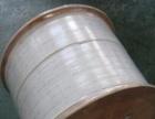 皮线光缆去库存,部分产品以低于生产成本销售