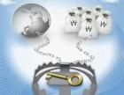 网贷之家 网贷之家加盟招商