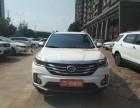郑州 逾期信用不好分期购车身份证驾驶证当天可提车