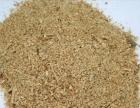 出售木屑锯末,可用于养花种蘑菇价格便宜