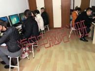 桥北高新室内设计CAD培训-平面设计类PS AI培训包会哦