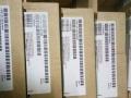 淄博回收西门子模块,回收工控设备,罗克韦尔设备收购