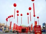 伊春生日派对气球拱门 百天满月气球 求婚布场婚庆