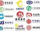 天津房产按揭贷款二次抵押贷款