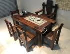 新中式原生态实木茶台茶桌椅泡茶桌老船木茶台客厅家具组合