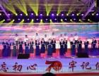 深圳宣传片拍摄 深圳形象照拍摄 深圳视频照片直播