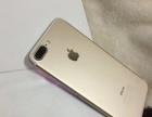 有保修苹果7pIus内存128G手机要买的联络