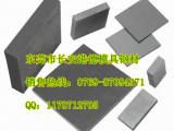 供应钼板 钼棒 钼合金材料