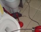 疏通马桶厕所、下水道,清理化粪池、油池,抽污水