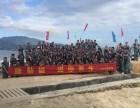 深圳海边农家乐+丛林CS野战+趣味运动会海边一日游