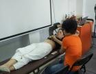 珠海零基础可以学习针灸,正骨推拿,小儿推拿,艾灸。