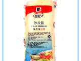 味好美烘焙沙拉酱 1L 蔬菜水果沙拉寿司必备 烘培原料用 12袋