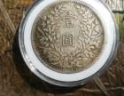 广州古董瓷玉钱币字画较快变现平台