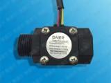 G1/2内外丝流量计热水器流量传感器HZ21FW 叶轮流量计