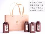 广州义统包装 马口铁拉丝咖9873半斤茶叶4圆罐装定制批发