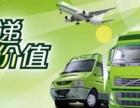泉州新邦物流提供仓储、配送、中转自备叉车、装卸工等