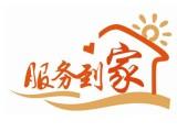 深圳卡萨帝空调售出后维修服务查询24小时客服中心