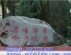 广西民族大学函授本科-经济学咨询在线QQ862 613976