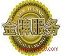 南京江宁区保洁公司南京江宁保洁公司南京江宁区附近保洁公司