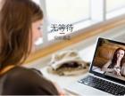 前山吉大拱北香洲宽带安装光纤网线网络路由器WiFI布线综合