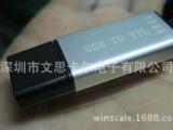 铝壳STC下载器烧录器 CP2102串口模块 USB转TTL 刷