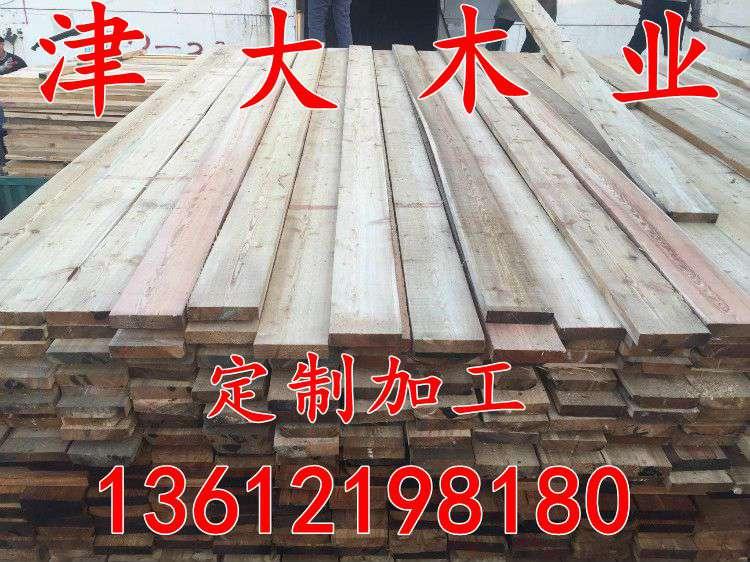 欢迎访问%南京木跳板木跳板单价建筑方木价格 欢迎您木业
